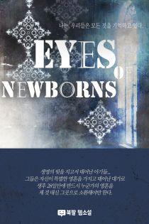 EYES OF NEWBORNS