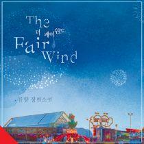The Fair Wind (더 페어 윈드)