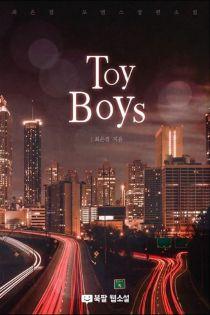 Toy Boys [클린버전]