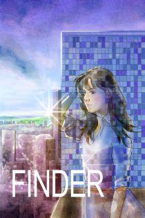 파인더(Finder)