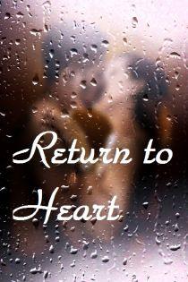 리턴 투 하트(Return to Heart)