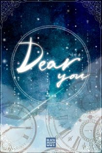 Dear You(디어 유)