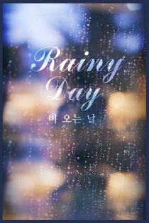 비 오는 날 Rainy Day