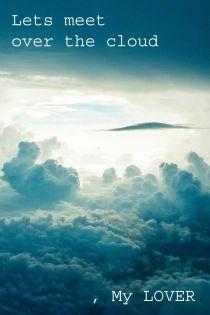구름 위에서 만나, 형