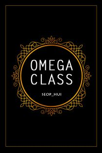 Omega Class