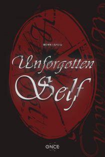 Unforgotten Self