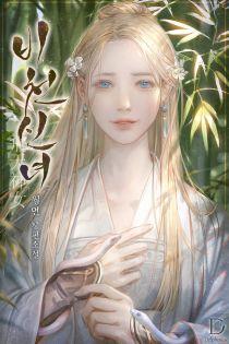 비천신녀(飛天神女)